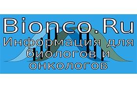 Bionco.ru